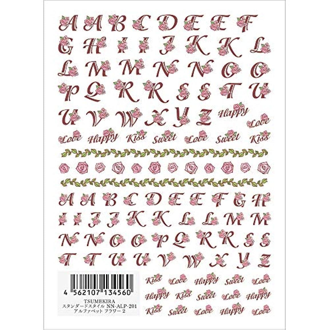 画家空中膿瘍TSUMEKIRA(ツメキラ) ネイルシール アルファベット フラワー2 NN-ALP-201 1枚