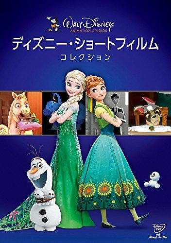 ディズニー・ショートフィルム・コレクション [DVD]の詳細を見る