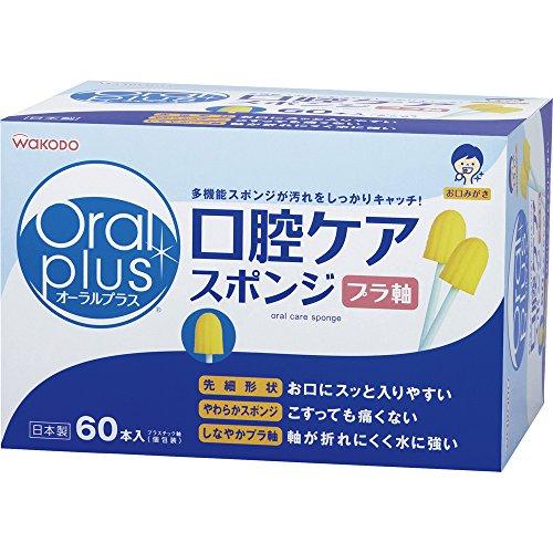 アサヒグループ食品 オーラルプラス 口腔ケアスポンジ プラ軸 (60本) 個包装