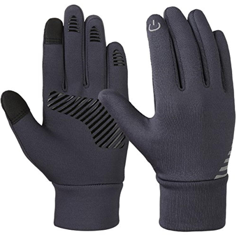 VBIGERキッズグローブ 子供手袋uvカット滑り止め タッチスクリーン アウトドアスポーツグローブ 手袋反射プリントとシリコンストリップ付き