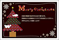 【100枚入り】クリスマスカード はがき XS-18