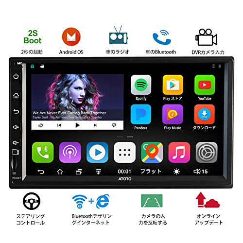 [新] ATOTO A6デュアルDin Androidカーナ...