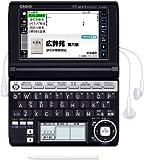 CASIO Ex-word 電子辞書 XD-A6600BK 多辞書教養モデル ツインタッチパネル 音声対応 110コンテンツ Blanview(ブランビュー)カラー液晶搭載