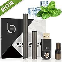【新登場】プルームテック 互換 電子タバコ スターターキット 280mAh 大容量 バッテリー 45分急速充電 50パフお知らせ機能付き (スーパーハードメンソール)