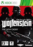 ウルフェンシュタイン:ザ ニューオーダー - Xbox360