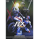 仮面ライダーBLACK RX VOL.3 [DVD]
