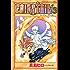 FAIRY TAIL(62) (週刊少年マガジンコミックス)