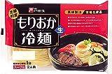 戸田久 北緯40度盛岡冷麺 2食×5袋