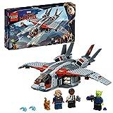 レゴ(LEGO) スーパー・ヒーローズ  キャプテン・マーベルとスクラルの襲撃 76127