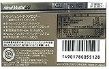 SONY メタルテープ Metal Master 60 トランジェントテクノロジー METAL-MAST 60 画像