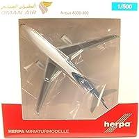 ヘルパ 1/500 A330-300 オマーンエア A4O-DI 完成品