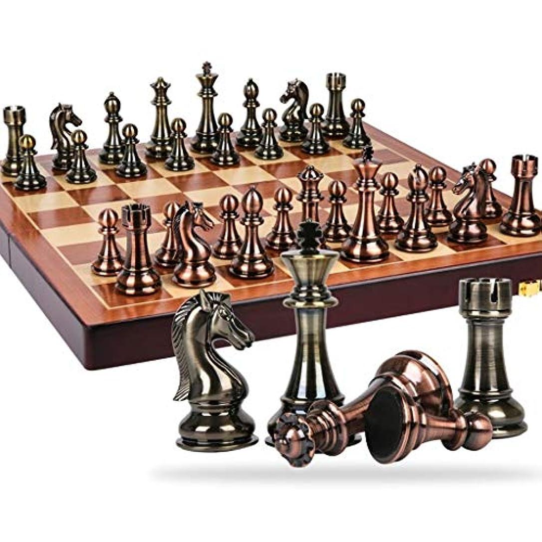 ヨーロッパのチェス 古典的な亜鉛合金チェスの駒木製チェス盤チェスゲームセット付きキングの高さ11cm屋外ゲーム高品質チェス 耐久性
