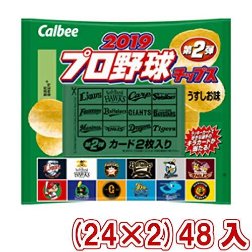 カルビー プロ野球チップス 第2弾 48袋入(24×2)