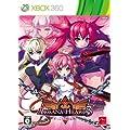 アルカナハート3 (すっごい!限定版:ピンズセット、リンクアニメ設定資料集同梱) - Xbox360