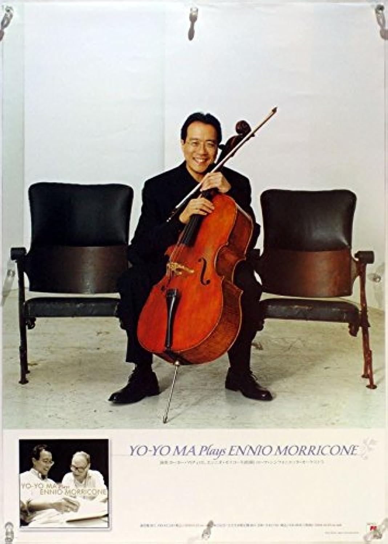 YO-YO MA ヨーヨーマ B2ポスター 2I02015