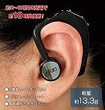 骨伝導耳掛け式 音声拡聴器 「ボン・ボイス」(左耳用) ib-1300 【伊吹電子 集音器 充電式 耳かけ】