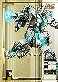 UCカードビルダー第2弾 / GCB02-ME-007 ユニコーンガンダム 覚醒 SR