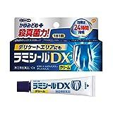 【指定第2類医薬品】ラミシールDX 10g ※セルフメディケーション税制対象商品