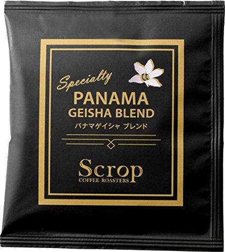 高級ドリップバッグ crop ゲイシャブレンド ブラックパッケージ パナマ×ブラジル×エチオピア