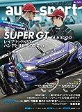 auto sport - オートスポーツ -  2018年 10/5号 No.1490