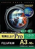 FUJIFILM 写真用紙 画彩 超光沢 厚手 A3 10枚 WPA310PRO