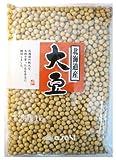 まめやの底力 北海道産大豆 1kg