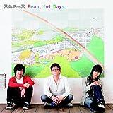 Beautiful Days (DVD付)