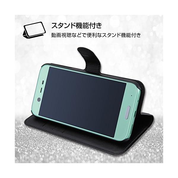 レイ・アウト Y!mobile Android...の紹介画像6