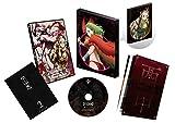 十二大戦 ディレクターズカット版 DVD Vol.2[DVD]