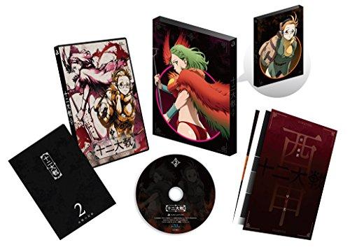 十二大戦 ディレクターズカット版 Vol.2  DVD