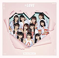 Want you! Want you!♪=LOVEのCDジャケット
