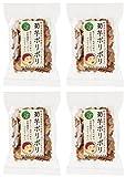 菊芋ポリポリ 20g×4袋セット