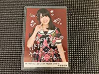 HKT48 中西智代梨 BLT 2013 04 RED 生写真 直筆