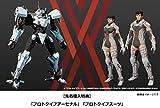 DAEMON X MACHINA(デモンエクスマキナ)-Switch 画像