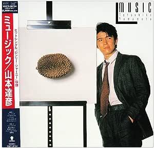 MUSIC(紙ジャケット仕様)