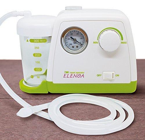 【医療機関使用モデル】電動鼻水吸引器 ELENOA エレノア 0歳児から使用可 痰吸引も可能(別売「吸引カテーテル」必要)