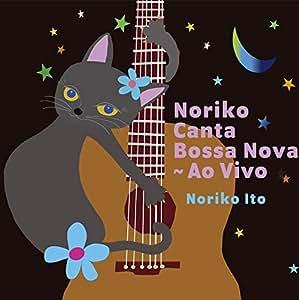 Noriko Canta Bossa Nova~Ao Vivo