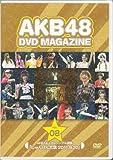 AKB 48 DVD-MAGAZINE VOL.8