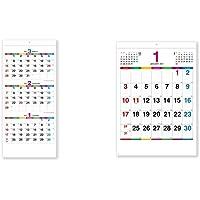 【セット買い】新日本カレンダー 2021年 カレンダー 壁掛け カラーラインメモ 3か月文字 NK162 a/3切長(6…