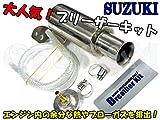 H-EX-3 ブリーザーKit 132 RG200γ 250SB DR250R DR250S DR250SH DR250SHE GF250 GF250S GSX250R GSX250SP GSX-R250 RGV250γ RGV250γSP RGV250γSP RH250 RMX250 RMX250S SW-1 アクロス グース250 グラストラッカービックボーイ コブラ250 ジェベル250 ジェベル250XC スカイウェイブ250 スカイウェイブ400 ボルティー ボルティーC ボルティーT バンディット250 バンディット400 GSX-R400 GSX-R400R イナズマ400 イナズマ1200 GSX-R600 GSX-R750 GSX-R750R GSX-R750SP GSX-R1000 TL1000R TL1000S GSX400インパルス GK79A DL1000 GSF1250 GSX1300 GSX1300R隼 GSX1400 汎用