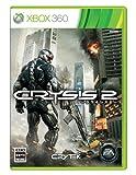 「Crysis 2 (クライシス2)」の画像