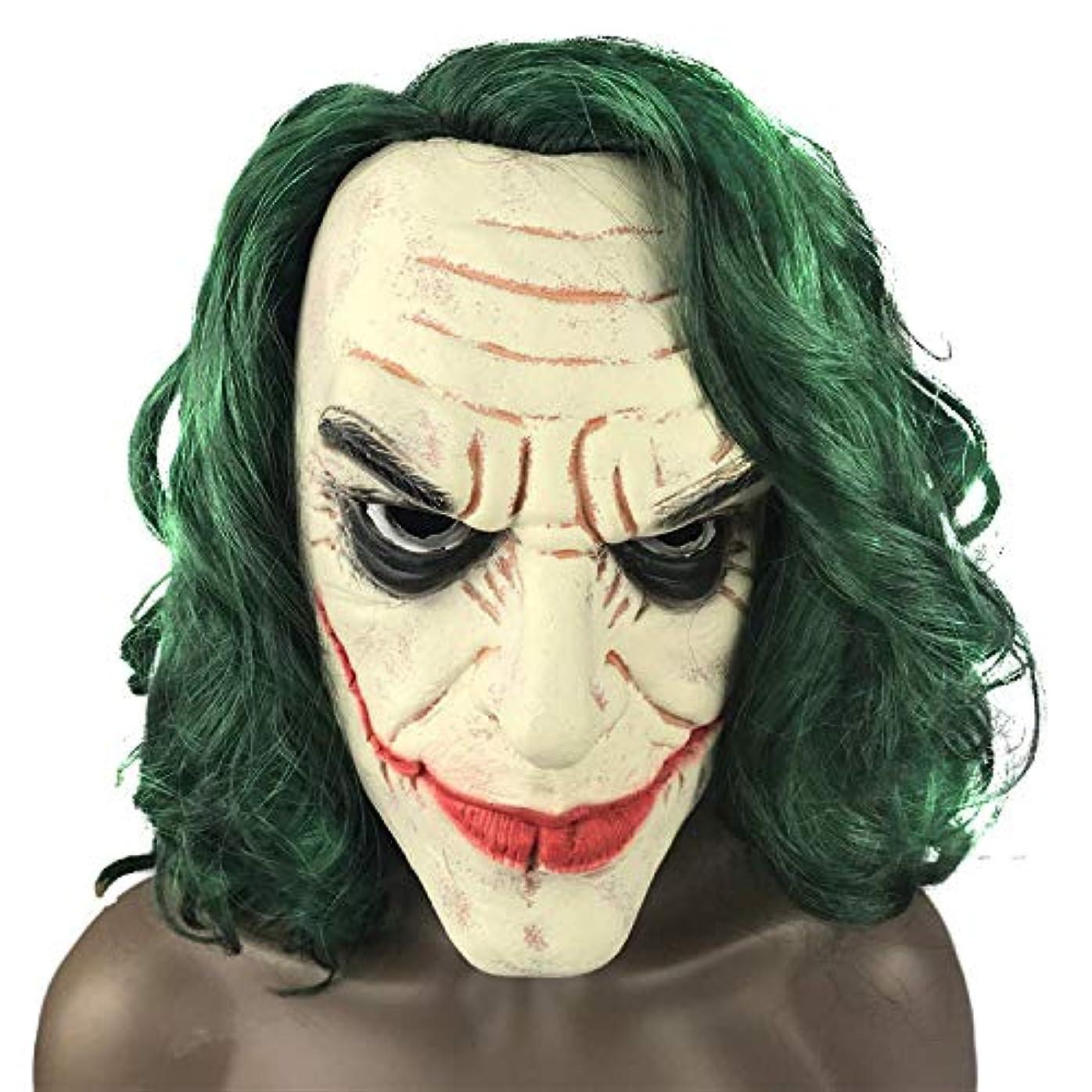 バットマンピエロマスク男性ホラーボールCosドレスアップハロウィーンダークナイト映画ラテックスマスク