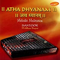 Atha Dhyanam
