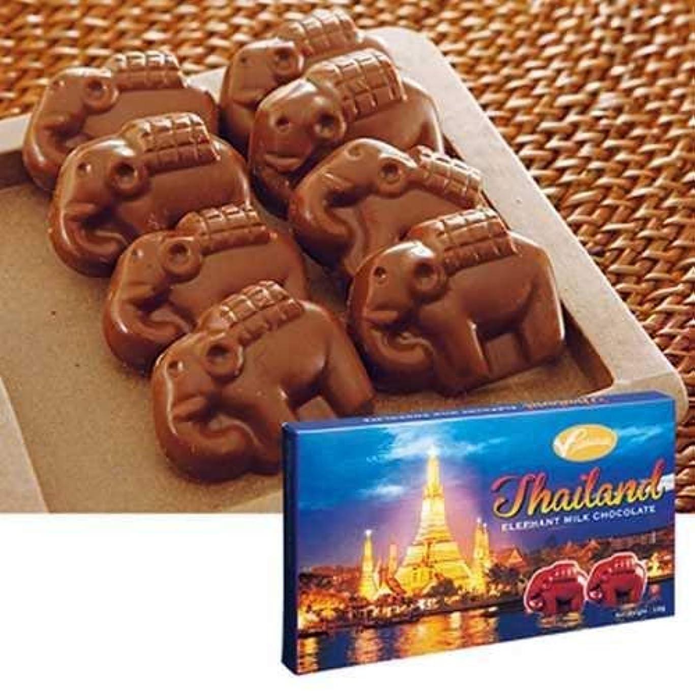 不均一チャット場合タイ エレファント チョコレート 1箱 【タイ 海外土産 輸入食品 スイーツ 】