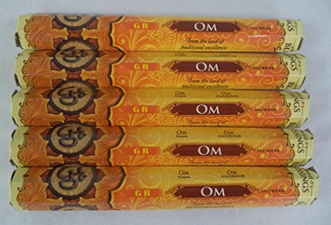 流出プリーツの配列Om ( Divine Blessings ) 100 Incense Sticks ( 5 x 20スティックパック) : Grブランド
