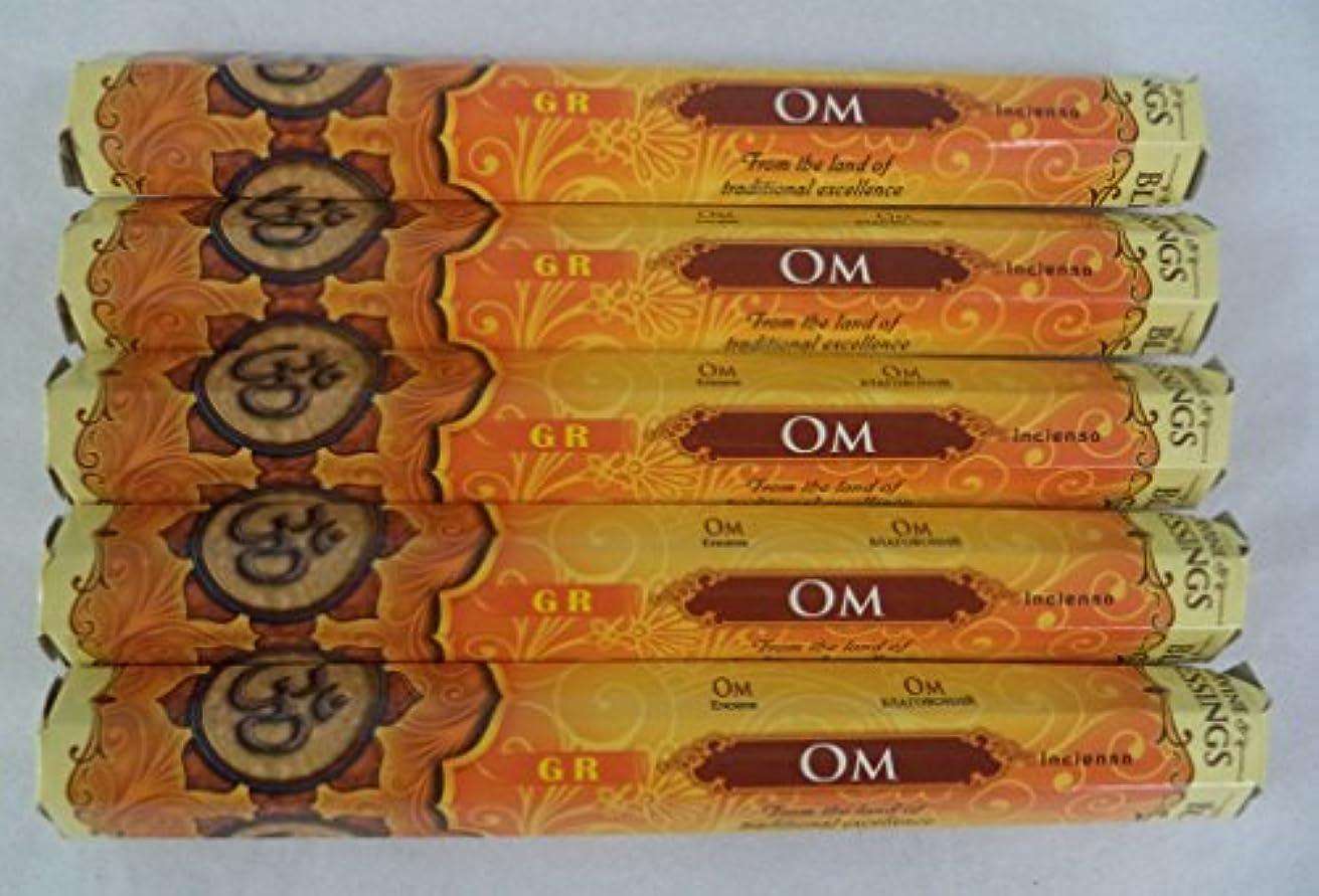 水っぽい勧告努力するOm ( Divine Blessings ) 100 Incense Sticks ( 5 x 20スティックパック) : Grブランド