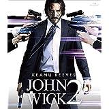 ジョン・ウィック:チャプター2 スペシャル・プライス版[Blu-ray]