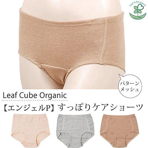 LeafCubeOrganic(リーフキューブオーガニック)『エンジェルプレショーツ』