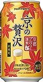 サントリー 秋限定 京の贅沢 350ml×24本