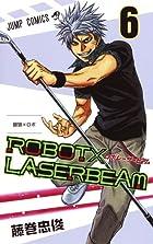 ROBOT×LASERBEAM 第06巻